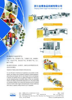 Zhejiang Golden Eagle Food Machinery Co., Ltd.